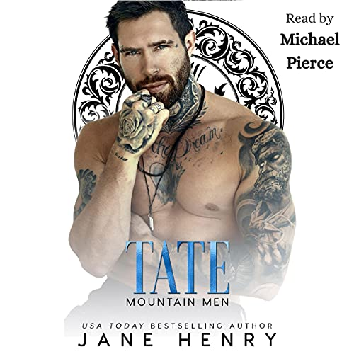 Tate Audiobook By Jane Henry cover art