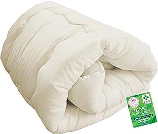 EiYU 掛け布団 シングル 洗える ほこりの出にくい 抗菌防臭 防カビ 同色枕付き アイボリー