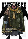 "ONE PIECE Log Collection ""MAGELLAN""[DVD]"