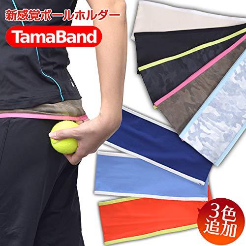 アミュゼオリジナル 腹巻式テニスボールホルダーTAMABAND (タマバンド) KIDS-1号(高学年) ネイビー/ホワイト