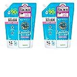 【まとめ買い】サラヤ SARAYA ヤシノミ 洗たく洗剤 濃縮タイプ つめかえ用 900mL 無添加 × 2個
