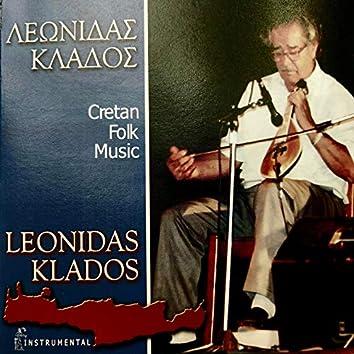 Cretan Folk Music (Instrumental)
