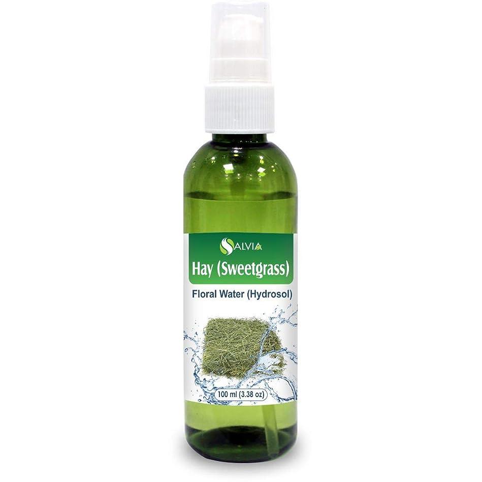 ランダム時々時々ティームHay (Sweetgrass) Floral Water 100ml (Hydrosol) 100% Pure And Natural