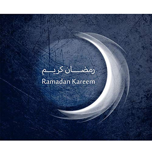 N / A Moon Pattern Canvas Painting Hd Print Wall Art Picture, Decorate Poster For Living Room Mosque Frameless 30X40 cm