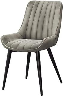 ダイニングチェア、ガーデンチェアモダンミニマリストファッションデザインフランネル作り背もたれ人間工学に基づいた椅子サポートビストロオフィス寝室寝室キッチンバレット家具,グレー