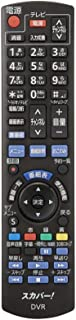 スカパー!プレミアムサービスDVR『TZ-WR500P』用リモコン
