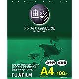 FUJIFILM 高級光沢紙 画彩 A4 100枚 G3A4100A
