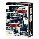 MAJOR CRIMES ~重大犯罪課 ファイナル・シーズン DVDコンプリート・ボックス(3枚組)
