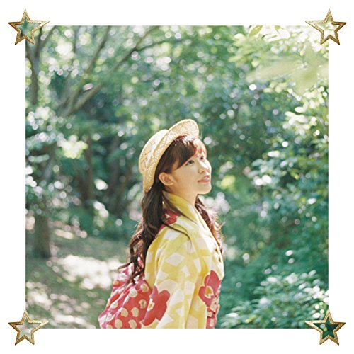 Tsugumi Iwanaga - Ima Shikanai Now Or Never / Itsumademo (Type C) (CD+PHOTOBOOK) [Japan LTD CD] ASIC-3