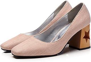 [シュウアン] スクエアトゥ チャンキーヒール ハイヒール パンプス 痛くない 太ヒール 靴 大きいサイズ ピンク グレー 星 脱げない 走れる レディース ヒール 小さいサイズ 歩きやすい 美脚 結婚式 フォーマル 疲れない 春 秋