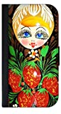 Russian Matryoshka Doll- Wallet Case for the APPLE IPHONE 4, 4s ONLY!!!!!-PU Leather and Suede Wallet Iphone Case with Flip Cover that Closes with a Magnetic Clasp and 3 Inner Pockets for Storage