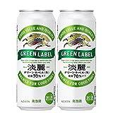 【2CS】淡麗グリーンラベル 発泡酒 500ml 缶(48本入り) キリンビール(株)