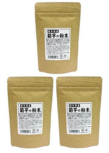 熊本県産 菊芋の粉末 80g 3個組