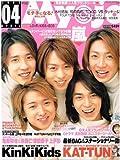 Myojo (ミョウジョウ) 2003年 04月号 - 集英社