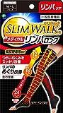 スリムウォーク メディカルリンパ夜用ソックス ロングタイプ ブラック M〜Lサイズ(1足)