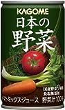 カゴメ 日本の野菜 160g 1箱(30本)