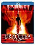 ドラキュリア [Blu-ray]