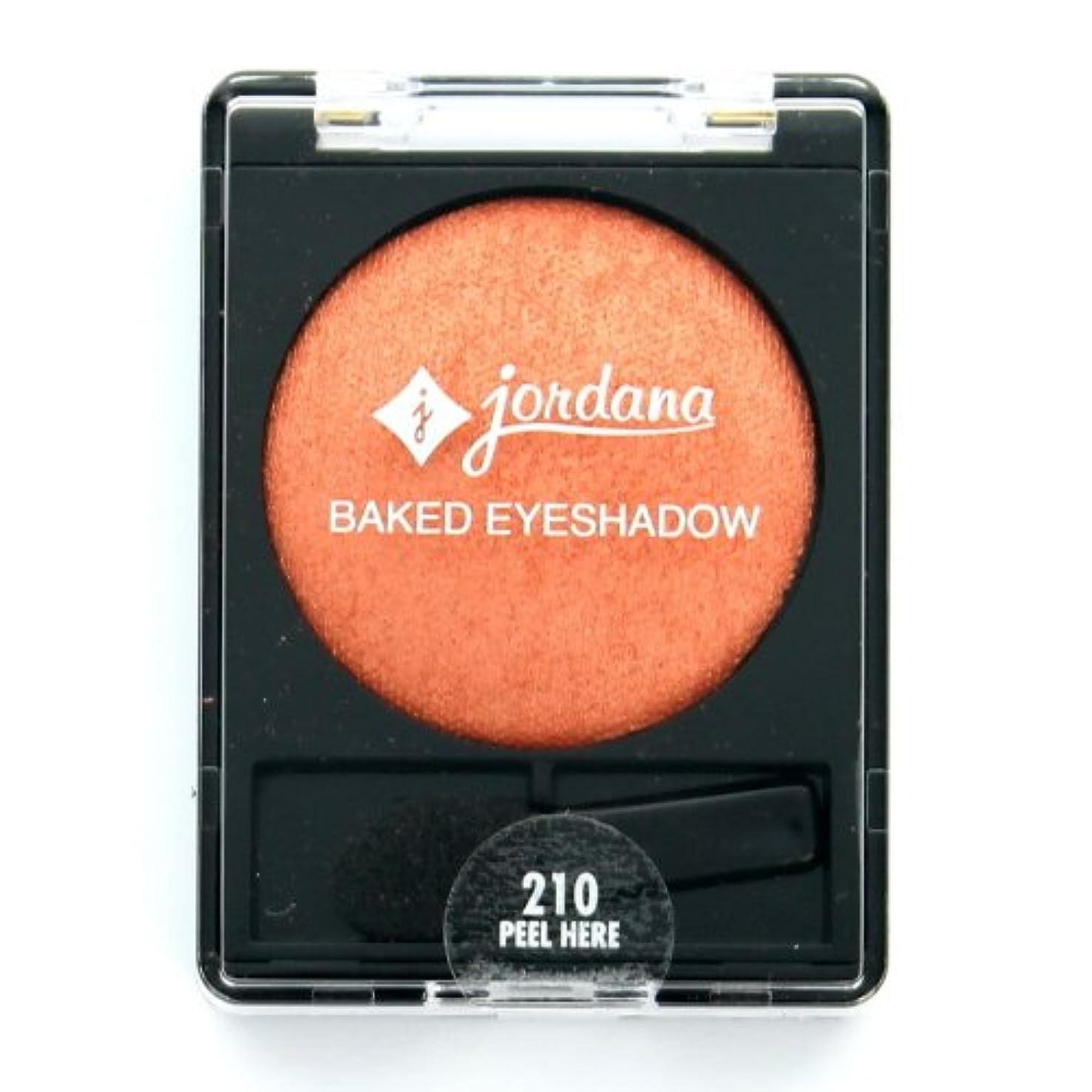 論文廃止感謝祭JORDANA Baked Eyeshadow - Orang Shock (並行輸入品)