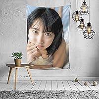 武田玲奈 タペストリー 壁掛け ポスター 背景布 壁飾り 家 リビングルーム ベッドルーム 部屋 おしゃれ 100*150cm