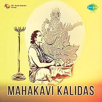Mahakavi Kalidas (Original Motion Picture Soundtrack)