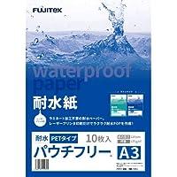 クロスマーケット 耐水紙 合成紙 パウチフリー PET(120μ) (A3 10枚)