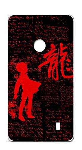 Onozo Cover TPU Gel Morbida Nokia Lumia 520Design Dream1