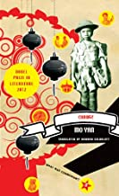 Change (What Was Communism? Book 5) (English Edition)