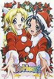 ToHeart Remember my memories 第6巻[DVD]