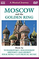 Musical Journey: Moscow & Golden Ring [DVD] [Import]