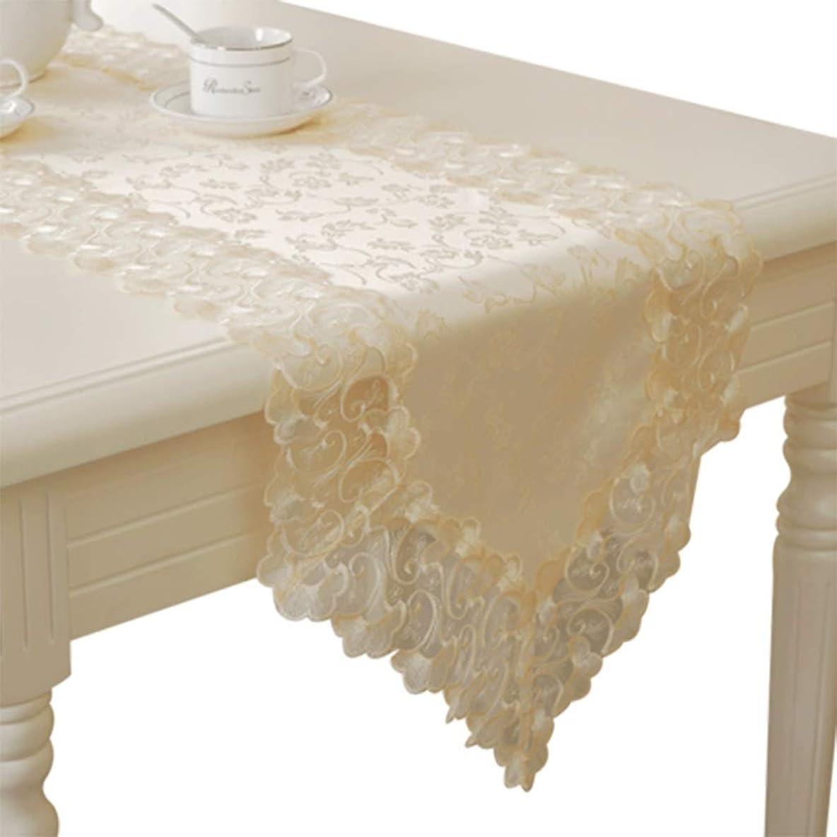 債権者文言かかわらずヴィンテージテーブルランナーシャンパンヨーロッパ透かし彫りレーステーブルランナー結婚式祭イベントテーブルデコレーションクリーム色 (Size : 40*250cm)