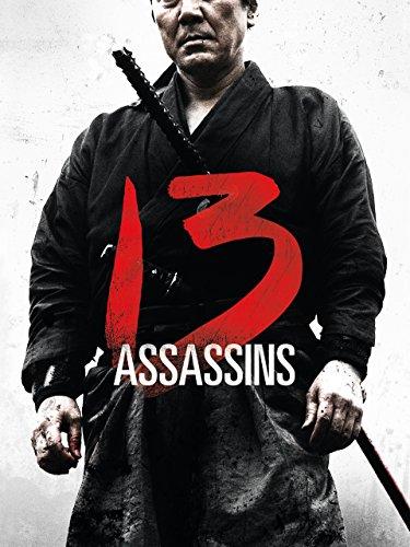 13 Assassins (English Subtitled)