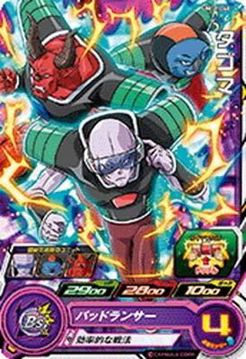 Dragon Ball Heroes Super UM11-060 Tagoma C