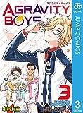 AGRAVITY BOYS 3 (ジャンプコミックスDIGITAL)