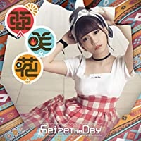Seize The Day(DVD付盤)