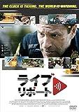 ライブリポート[DVD]