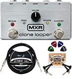 MXR M303 Clone Looper Pedal Bundle with Blucoil 10-FT Straight Instrument Cable (1/4in), 2-Pack of Pedal Patch...