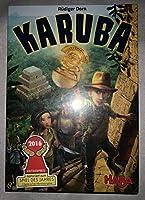 カルバ Karuba日本語ルール付きボードゲーム