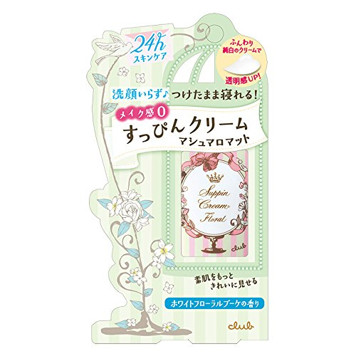 CLUB COSMETICS Suppin Cream Marshmallow Matte (White Floral Bouquet Scent)