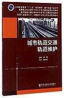 地铁工程监测