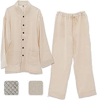 優柔 纏(まとい)ドビー織 長袖 十分丈 パジャマ 男女兼用