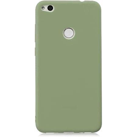EIISSION Coque pour Huawei P8 Lite (2017), Coque de Protection PC ...