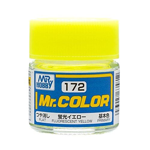 Mr.カラー C172 蛍光イエロー