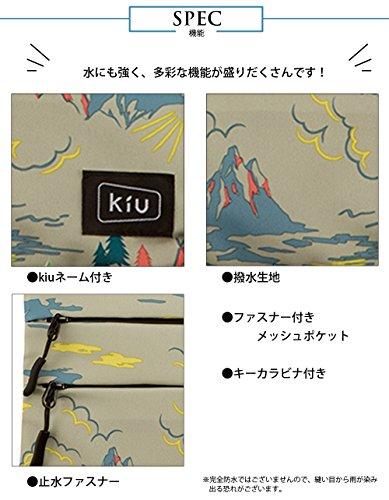 ワールドパーティー(Wpc.)キウ(KiU)レインバックサコッシュベージュonesizeレディースメンズユニセックスウォータープルーフK67-138