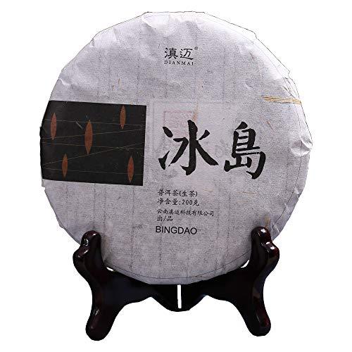 DIANMAI BingDao Classic Raw Pu-erh Tea Cake - 200g