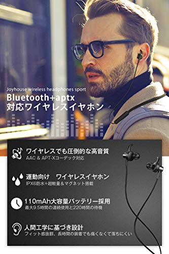 Joyhouse『Bluetoothイヤホン』