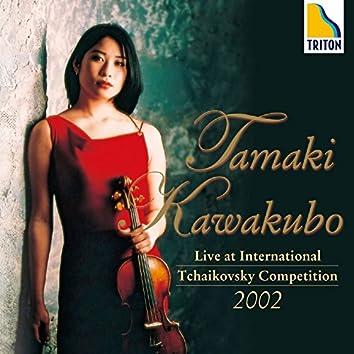 Tamaki Kawakubo