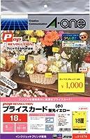 エーワン(A-one) POP REVOLUTION プライスカード インクジェットプリンタ専用 蛍光イエロー 小 18面 5シート(90枚) 51576