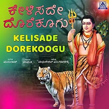 Kelisade Dorekoogu - Single