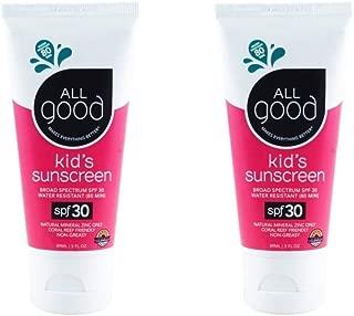 All Good Kids Sunscreen Lotion - Zinc Oxide - Coral Reef Safe - Water Resistant - UVA/UVB Broad Spectrum - SPF 30 (3 oz)(2-Pack)