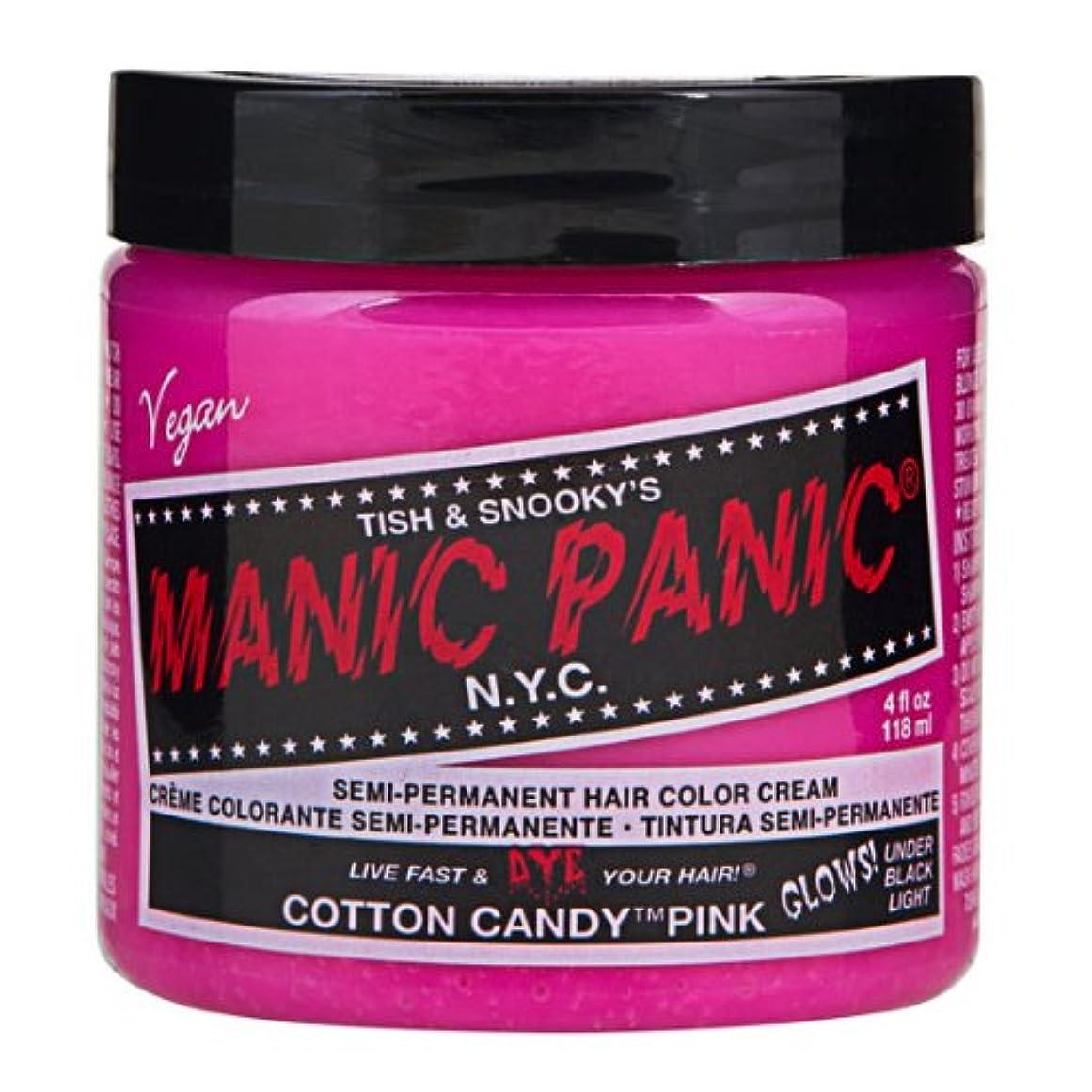 ブレンドすなわち背が高いスペシャルセットMANIC PANICマニックパニック:Cotton Candy Pink (コットン?キャンディー?ピンク)+ヘアカラーケア4点セット